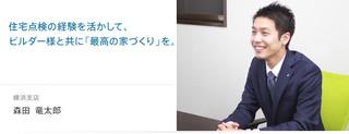 pic_staff34.jpg