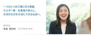 pic_staff52.jpg