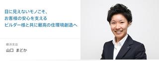 pic_staff57.jpg